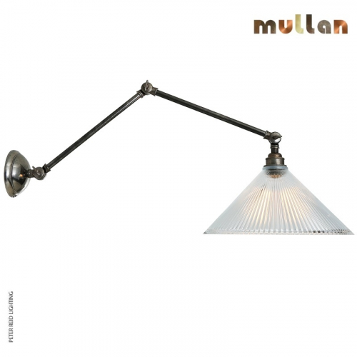 Rebell Coolie Adjustable Picture Light by Mullan Lighting